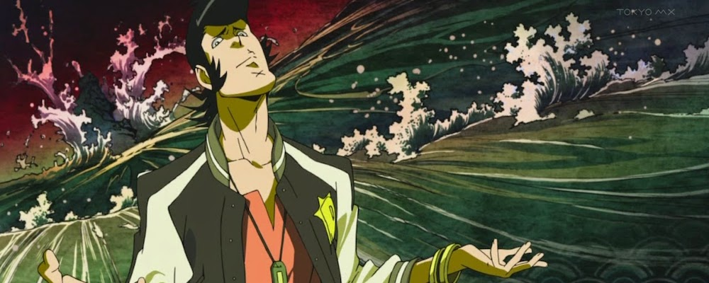 space_dandy19937.jpg